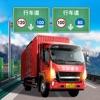 遨游中国2豪车手机版