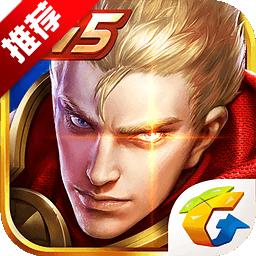 任豪王者荣耀最新版安装包v1.54.1.10