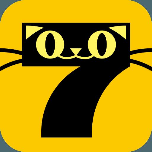 七猫免费小说会员破解版