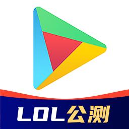 ourplay64官网安卓