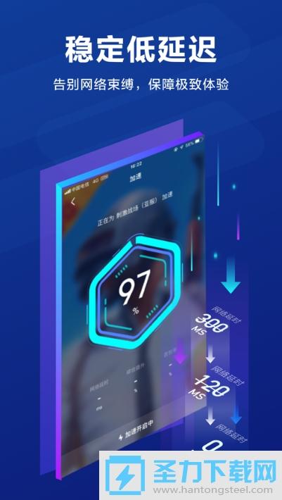 biubiu加速器安卓版支持LOL手游加速(稳定可用)