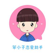 影子恋爱助手app免激活码破解版