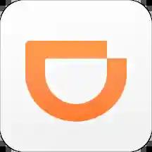 滴滴出行app2021最新版