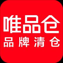 唯品仓app官网最新版正品特卖平台
