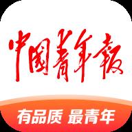 中国青年报青年大学习答题题库