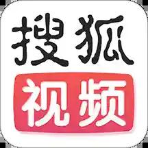 搜狐视频app免费版2021官方最新版本