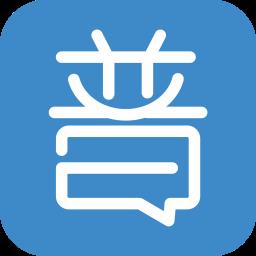 普宁论坛网app