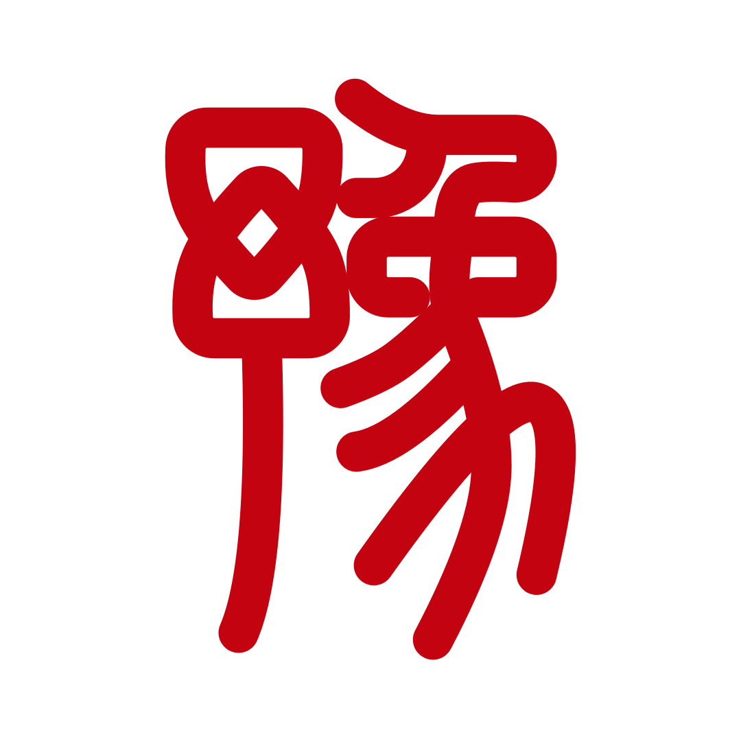 豫事办最新官方版app