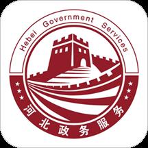 河北冀时办app健康码