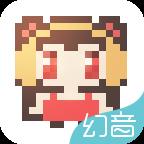 幻音音乐广播剧腐肉音频app