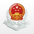 湘税社保app医保缴费查询