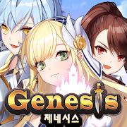 创世纪GENESIS手游破解版v1.0.1 安卓版