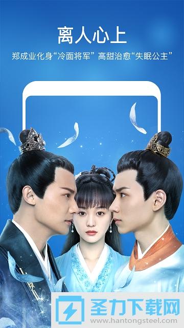 芒果TV官网版app