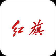 红旗智联app官方正式版
