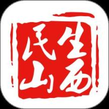 民生山西app官方正式版