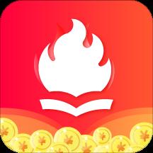 火山小说app赚钱版