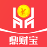 鼎财宝app红包版v1.0.0安卓版