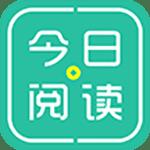 今日阅读app赚钱版v2.1.3安卓版