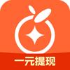 橙赚app提现版