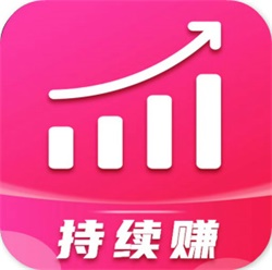 持续赚app转发文章平台v1.0安卓版