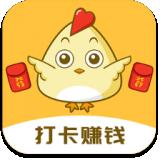 小鸡趣玩app赚钱版