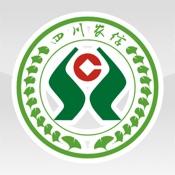 四川农信手机银行app官方版2020v3.0.9iOS版