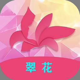 翠花视频app破解版