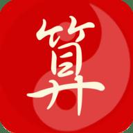 算命起名八字风水app