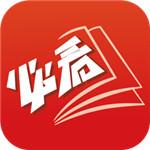 必看小说app官方最新版