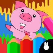 儿童拼涂画动物(奇奇启发)app官方版