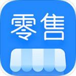 微盟智慧零售app官方版