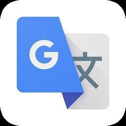 苹果版谷歌翻译app(google translate) v5.14.0 iPhone版