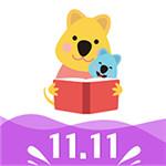 樊登小读者app官方版