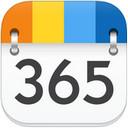 365日历万年历app去广告破解版
