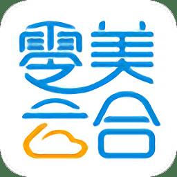 零美云合app最新版 v1.8.3 ios版