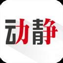 动静新闻空中黔课app