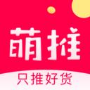 萌推1元购appV2.4.7安卓版