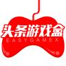 头条游戏盒app官方版
