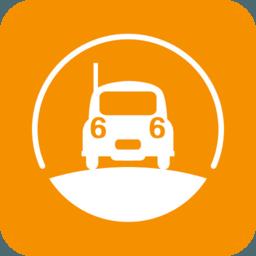 时圈车app官方版