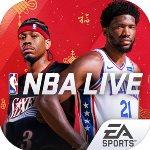 NBA LIVE内购破解版