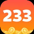 233乐园安装赚钱v2021 最新版无广告