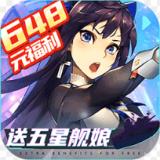 百式战姬v1.0.0 官网版